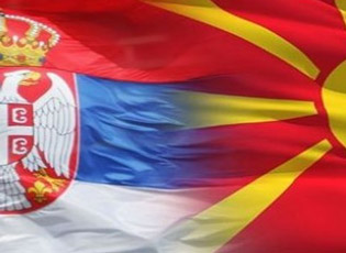 SERBIA - NORTHEN MACEDONIA: FIRST CALL FOR SUBMITTING